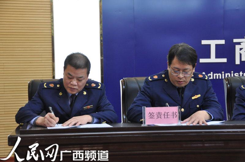 市工商局局长邬雷鸣与各县(市)、城区工商局负责人签订2014年党风廉政建设责任书